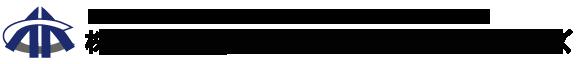 ホームページ制作 集客|SEO対策|株式会社サイバーアクセル・アドバイザーズ【東京・福岡】